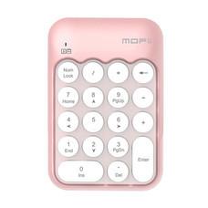Mofii แป้นพิมพ์ตัวเลขไร้สาย 2.4 GHz รุ่น BISCUIT Pink