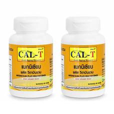 Cal-T แมกนีเซียม พลัส วิตามินรวม จำนวน 2 ขวด (30 แคปซูล/ขวด)