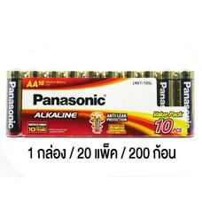 Panasonic Alkaline Battery ถ่านอัลคาไลน์ AA 200 ก้อน รุ่น LR6T/10SL x 20 แพ็ก Silver