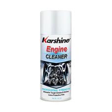KARSHINE Engine Cleaner โฟมทำความสะอาดเครื่องยนต์ (ภายนอก) ขนาด 400 มล.