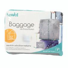 Bewell กระเป๋าอเนกประสงค์ รุ่น T-01 สีเทา