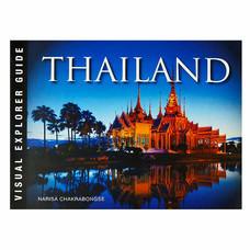 หนังสือ THAILAND Visual Explorer Guide