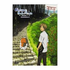 DVD Boxset Natsume's Book of Friends Season 1 (4 ดิสก์)