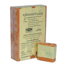 Galong Natural Orange Soap (Pack 12)