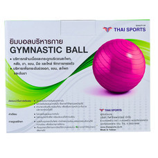 Thai Sports ยิมบอล (Gym Ball Satin) 65 ซม.