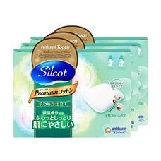 Silcot Natural Touch ซิลคอต เนเชอรัล ทัช