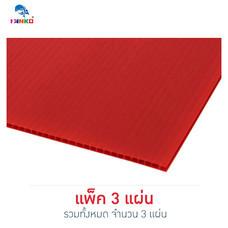 PANKO แผ่นฟิวเจอร์บอร์ด 65x49 ซม. หนา 2 มม. สีแดง (แพ็ก 3 แผ่น)