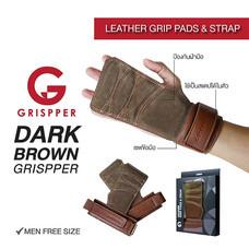 Grispper ถุงมือฟิตเนส รุ่น แผ่นรองฝ่ามือและสแตรปส์หนังแท้ สำหรับผู้ชาย ฟรีไซส์ สีน้ำตาลเข้ม