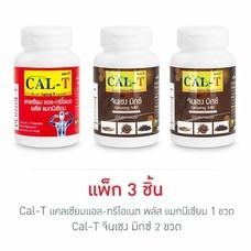 Cal-T ชุดคุณพ่อแข็งแรง แคลเซียมแอล-ทรีโอเนต พลัส แมกนีเซียม & จินเซง มิกซ์