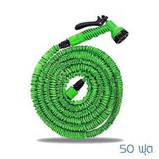 Magic Hose สายยางฉีดน้ำยืดได้ 3 เท่า ขนาด 15 ม. / 50 ฟุต – สีเขียว