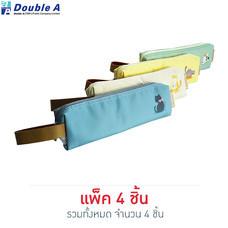 Double A กระเป๋าดินสอ มีช่องจัดระเบียบ คละสี (แพ็ก 4 ชิ้น)