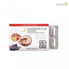 Fullvital Cranberry Plus ฟูลไวทอล แครนเบอรี่ พลัส ขนาดพกพา 10 แคปซูล