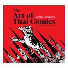 The Art of Thai Comics By NICOLAS VERSTAPPEN