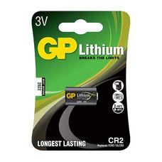 GP Photo lithium Battery CR2 1 กล่อง