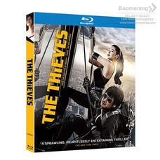 Blu-ray The Thieves/ดาวโจร ปล้นโคตรเพชร