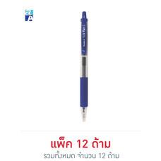 Double A Silk Gel Pen ปากกาเจล 0.5 มม. (แพ็ค 12 ด้าม) สีน้ำเงิน
