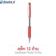 Double A TriTouch Ball Pen ปากกาลูกลื่นด้ามกด 0.7 มม. (แพ็ก 12 ด้าม) สีแดง