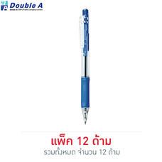Double A TriTouch Ball Pen ปากกาลูกลื่นด้ามกด 0.7 มม. (แพ็ก 12 ด้าม) สีน้ำเงิน