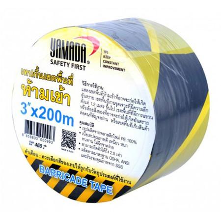"YAMADA เทปยูโรกั้นเขต เหลือง-ดำ 3""x200M"