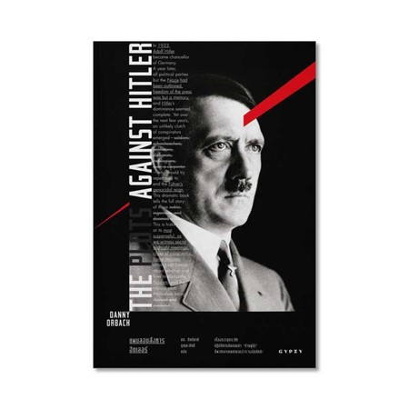 The Plots Against Hitler แผนลอบสังหารฮิตเลอร์
