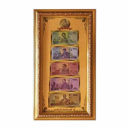 เยี่ยมศิลป์ กรอบภาพ ธนบัตร สะสมของในหลวงราชกาลที่ 9 (พื้นเหลือง) YS-0042