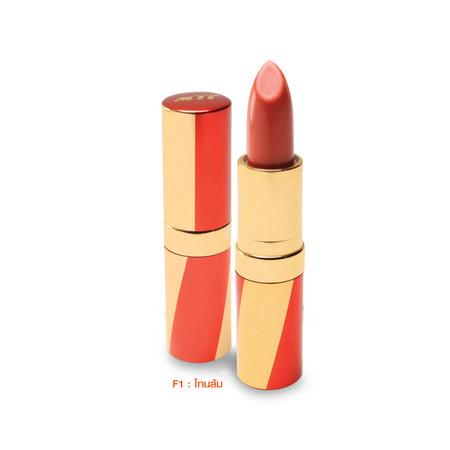 MTI Timeless Untimate Lipstick 3.6 ก. #F1 สีโทนส้ม