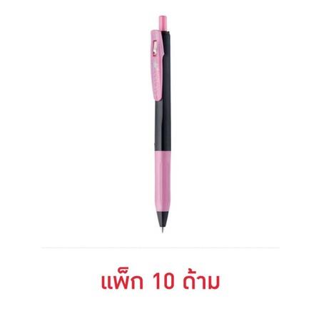 ZEBRA ปากกาเจลสีเมทัลลิค 0.5 มม. Decoshine Shiny Pink สีชมพู (แพ็ก 10 ด้าม)