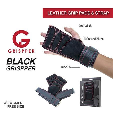 Grispper ถุงมือฟิตเนส รุ่น แผ่นรองฝ่ามือและสแตรปส์หนังแท้ สำหรับผู้หญิง ฟรีไซส์ สีดำ