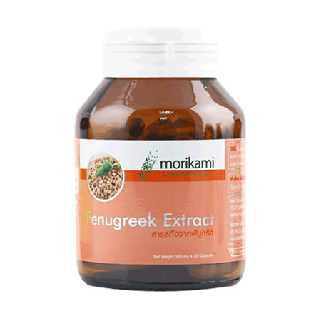 Morikami ซื้อ 1 แถม 1 Fenugreek Extract 500 มก. สารสกัดจากฟีนูกรีก 500 มก. บรรจุ 30 แคปซูล