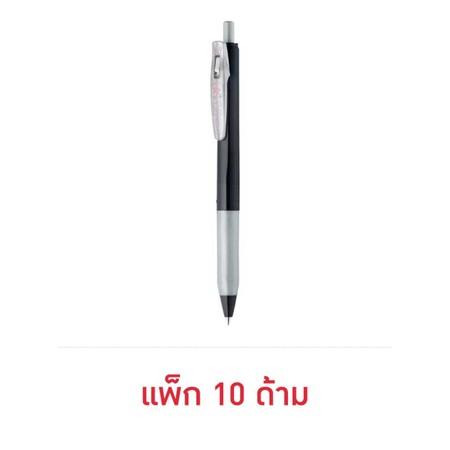 ZEBRA ปากกาเจลสีเมทัลลิค 0.5 มม. Decoshine Silver สีเงิน (แพ็ก 10 ด้าม)