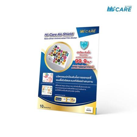 Hi-Care Air Shield สติ๊กเกอร์ Nano Silver (ปกป้องและยับยั้งเชื้อเบคทีเรีย) แพ็ก 10 แผ่น