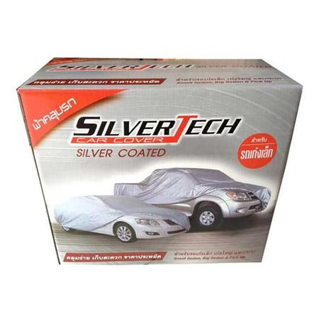 Silver Tech ผ้าคลุมรถ