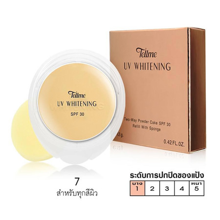 Tellme UV Whitening Two Way Powder Cake SPF 30 (รีฟีล)+Spong No.07 12 ก.