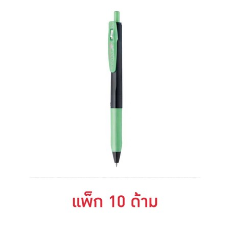 ZEBRA ปากกาเจลสีเมทัลลิค 0.5 มม. Decoshine Shiny Green สีเขียว (แพ็ก 10 ด้าม)