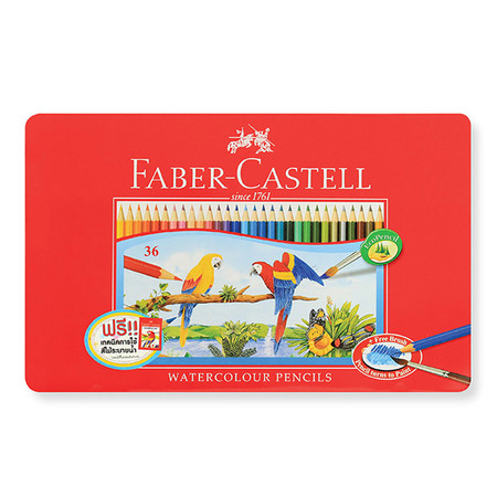 Faber Castell 36 Watercolour Pencils in Metal Tin Box