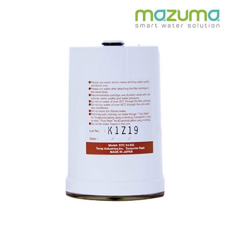 MAZUMA ไส้กรอง TORAY STC VJ-EG