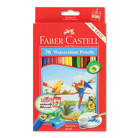 Faber Castell 36 Watercolour Pencils in Paper Box
