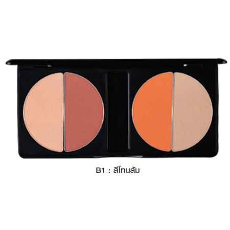 MTI Blush On Palette Sign Collection 22 ก. #B1 สีโทนส้ม