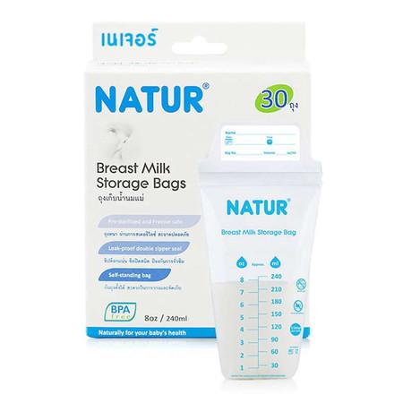 NATUR ถุงเก็บน้ำนม บรรจุ 30 ถุง (เดี่ยว)