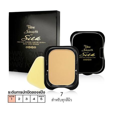 Tellme Smooth and Silk Two Way Powder Cake SPF 20 PA++ (รีฟีล) No.07 สำหรับทุกสีผิว 14 ก.