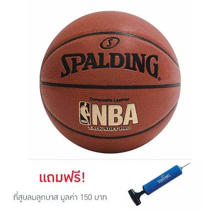 Spalding ลูกบาส NBA รุ่น TACK SOFT เบอร์ 7 สีน้ำตาล แถมฟรีที่สูบลม