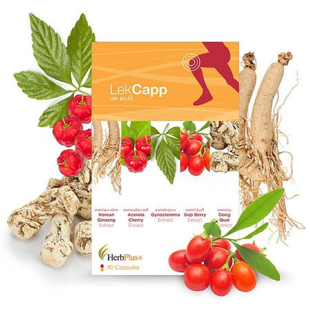 Herb Plus Lekcapp (เลคแคปป์) สมุนไพรบำรุงกระดูกและข้อเข่า 90 แคปซูล