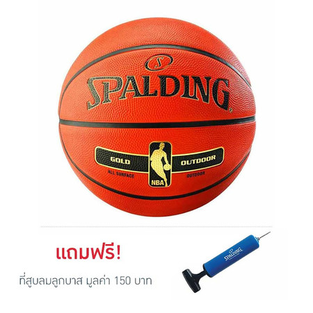 Spalding ลูกบาส NBA รุ่น GOLD OUTDOOR เบอร์ 7 สีส้ม แถมฟรีที่สูบลม