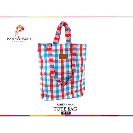 Pahkahmah กระเป๋ารุ่น Tote Bag TB-G2