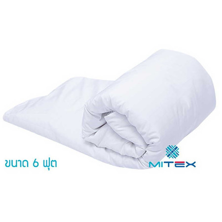 MITEX ปลอกผ้าห่มนวมกันไรฝุ่น Size 6 ฟุต