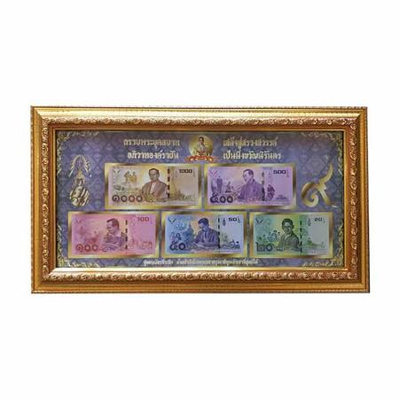 เยี่ยมศิลป์ กรอบภาพ ธนบัตร สะสมของในหลวงราชกาลที่ 9 (พื้นเทา) YS-0040