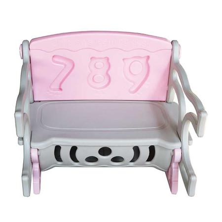 เก้าอี้เด็กนั่ง เก็บของได้ สี ชมพู/เทา