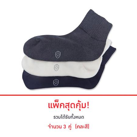 POKPONGTAO Diabetic Socks Standard Model Mixed Colour 3 แพ็ก