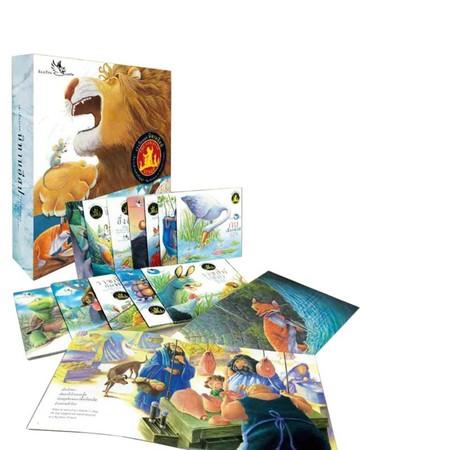 ชุด Boxset นิทานอีสป 2 ภาษา (12 เล่ม)