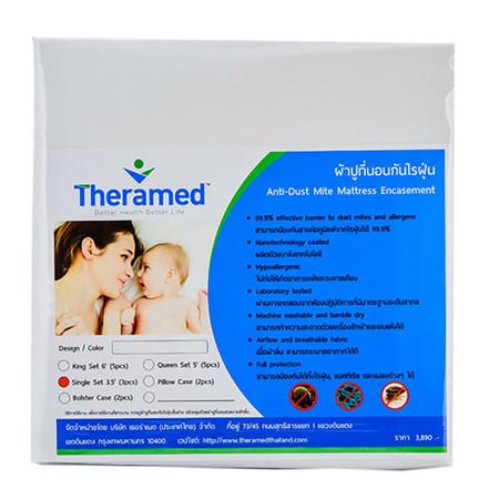 TheraMED ชุดผ้าปูที่นอนกันไรฝุ่น 3.5 ฟุต พร้อมปลอกหมอน 2 ชิ้น